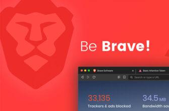 Браузер Brave запустит криптовалютную биржу