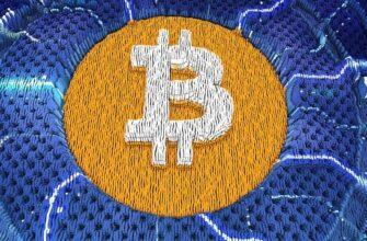 Алгоритмы шифрования криптовалют